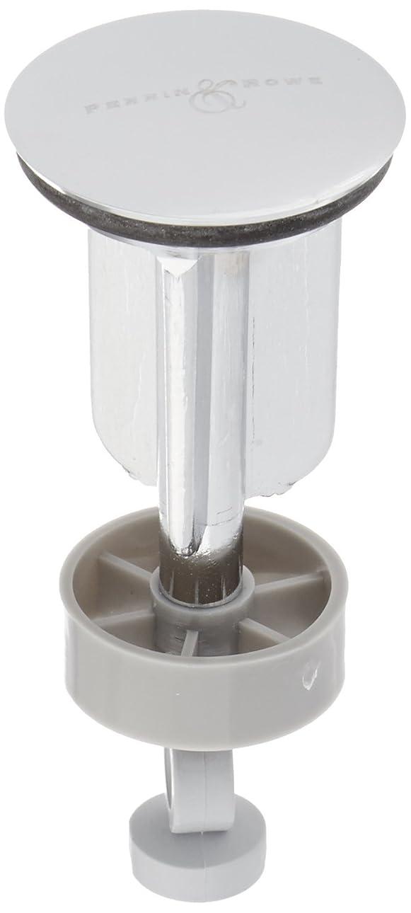 頬骨ヒント気配りのあるRohl 9.26709?APC Perrin & RoweポップアップセンターDrain Plugのみfor u.s.排水、ポリッシュクローム