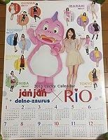 恵比寿マスカッツ Rio2013年 ポスターカレンダー ジャンジャンデルノザウルス セクシー アイドル