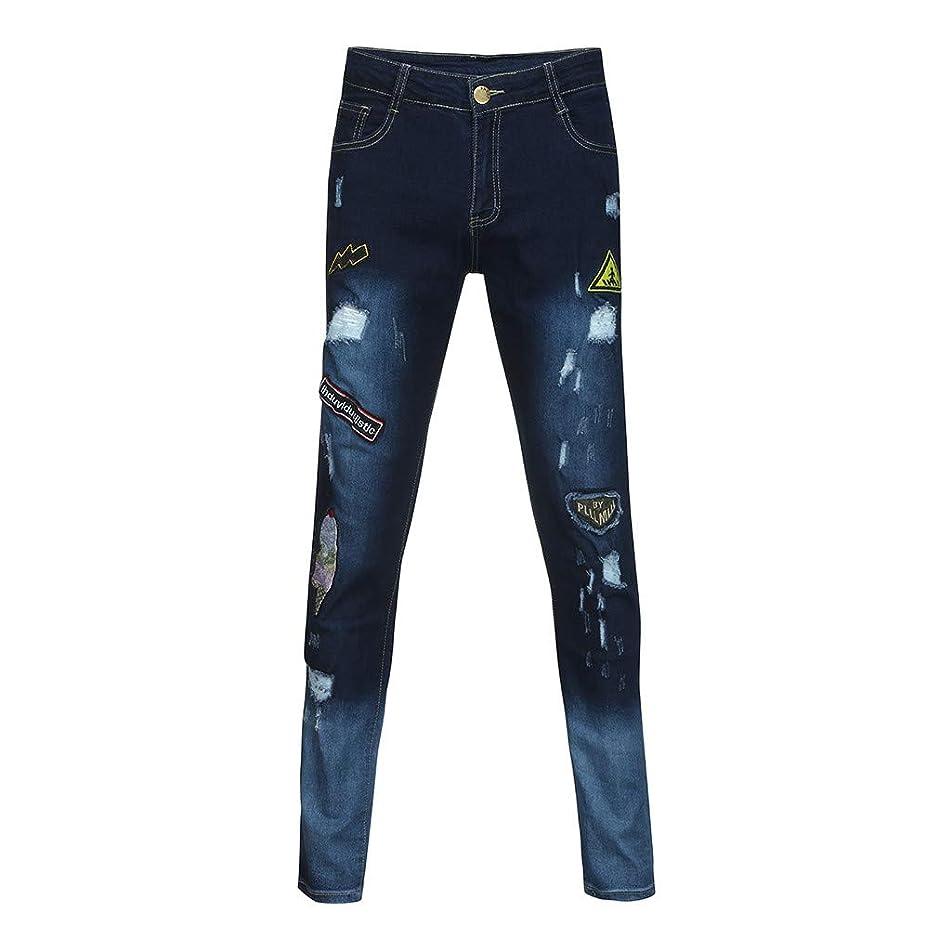 Fitfulvan Men's Shredded Jeans Distressed Ripped Freyed Slim Fit Jeans Trousers Foot Zipper Stretch Pants(S-XXXL)