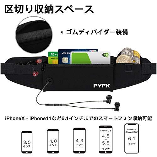 PYFKランニングポーチウエストポーチ防水ゆれない軽量ペットボトルiPhoneスマホ6.1インチまで対応おしゃれかわいいメンズレディースブラック