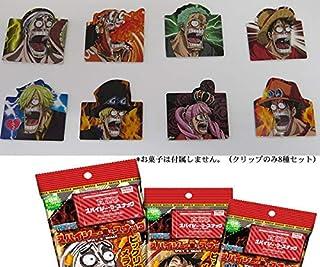ワンピース スパイシー・D・スナック オリジナルクリップ 全8種 フルコンプ ONE PIECE 食玩 ルフィ アニメ