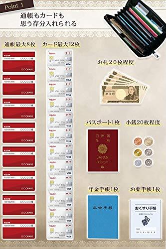 BLUESINCERE通帳ケース磁気防止大容量カード12枚収納通帳入れ革レザーレディースRFIDパスポートケースカードケース小銭も入る財布TC1(ベージュ)
