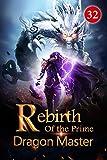 Rebirth of the Prime Dragon Master 32: An Surprising Invitation (English Edition)