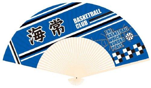 2 sea always high school basketball fans of Kuroko (japan import)