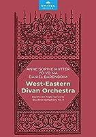 Triple Concerto [DVD]