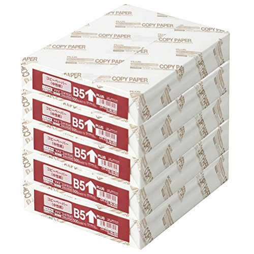 スマートマットライト プラス コピー用紙 B5 2500枚 ホワイト 500枚×5冊 56-002×5