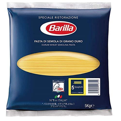 barilla spaghetti NO.5 5kg バリラ スパゲッティ 5キロ