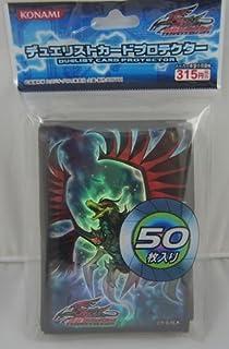 Yu-Gi-Oh! 5D's Duelist Card Protector Black-Winged Dragon Card Sleeves