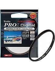 Kenko レンズフィルター PRO1D プロテクター レンズ保護用