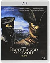 Best brotherhood of the wolf blu ray Reviews
