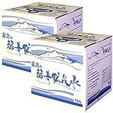 霧島の福寿鉱泉水 硬水 シリカ水 10Lバッグインボックス箱コック付×2個 シリカ160mg/L