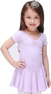 Miyarooma Girls' Dance Leotard Ruffle Sleeve Cute Pretty Tight Ballet Dress