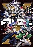 ヒプノシスマイク −Division Rap Battle− 2nd Division Rap Battle『Buster Bros!!! VS 麻天狼 VS Fling Posse』