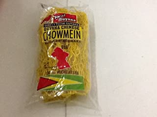 Chowmein 12oz  100% vegetarian