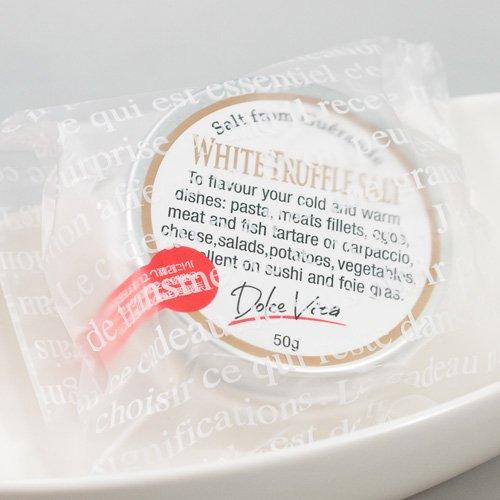 ≪ラッピング包装≫白トリュフソルト 50g(トリュフ塩)