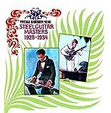 Vintage Hawaiian Music -- Steel Guitar Masters