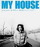 MY HOUSE [Blu-ray] image