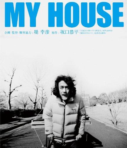 MY HOUSE [Blu-ray]