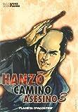 Hanzo, el camino del asesino nº3 (Manga)