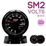 オートゲージ SM2-430シリーズ 電圧計 60φ【SM2-電圧】