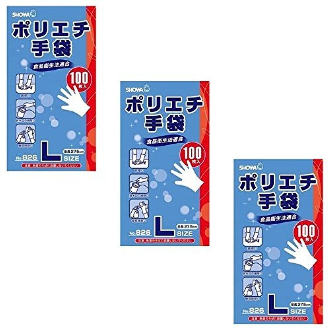 からに変化する拡大する文法【まとめ買い】826 ポリエチ手袋L 100枚入【×3個】