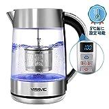 YISSVIC 電気ケトル ガラス ケトル 1.7L大容量 6分間急速沸かし 茶こし付き 自由に温度設定可能 保温機能付き 空焚き防止 LED ディスプレイ 1500W (アフターサービス12ヶ月)