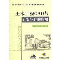 Civil CAD and computer software applications