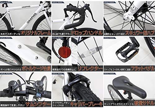 GRAPHIS(グラフィス)ロードバイク700x28C21段変速ドロップハンドル補助ブレーキGR-Jet'aimeホワイトクリームGR-Jet'aime