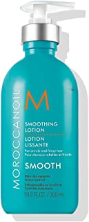 Moroccanoil Hair Smoothing Lotion, 300 ml