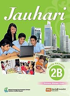 Basic Malay Language Activity 2B for Secondary Schools (BMLSS) (Jauhari) (NT)