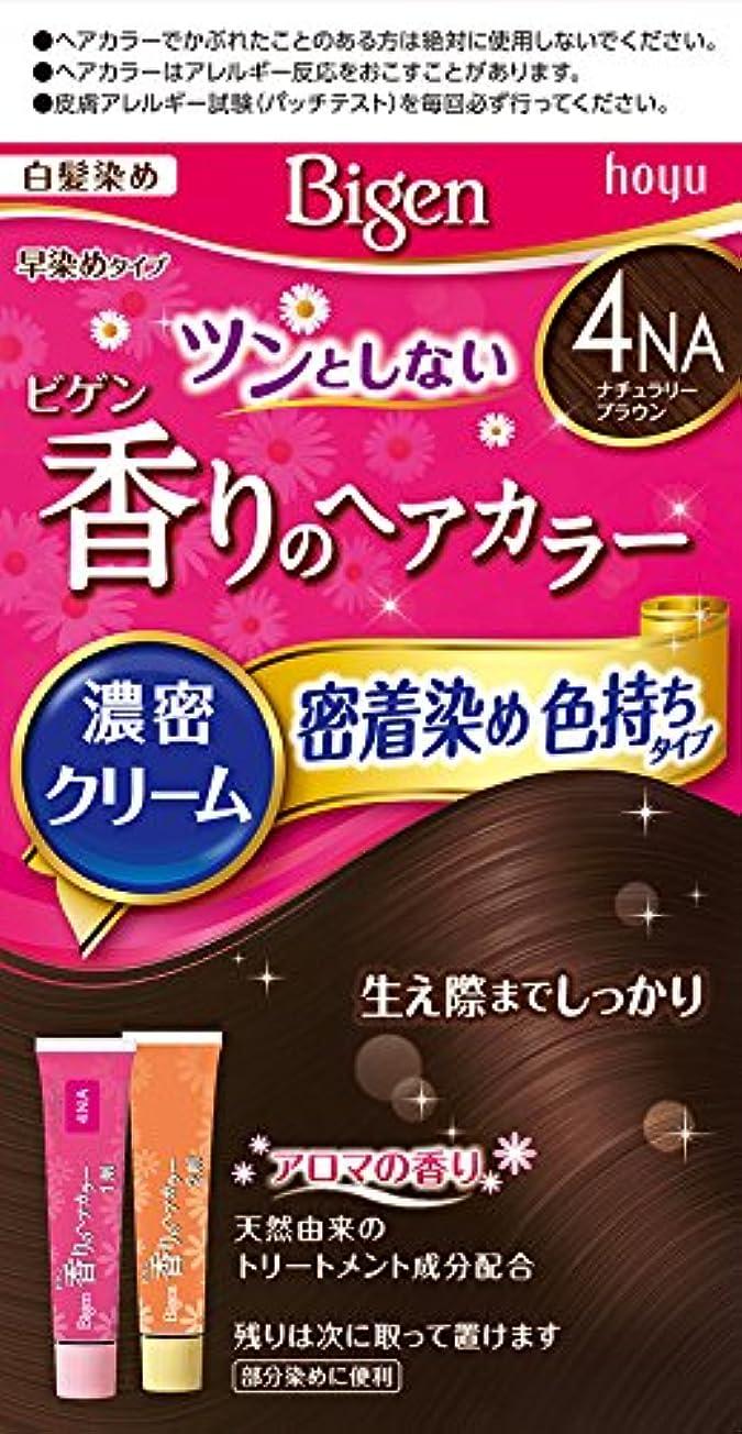 ドッククライアント病的ホーユー ビゲン香りのヘアカラークリーム4NA (ナチュラリーブラウン) 1剤40g+2剤40g [医薬部外品]