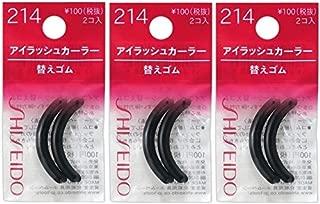 Shiseido Eyelash Curler Sort Rubber, Regular Size Refills (214), 3 Pack - Total 6 Pieces (Made in Japan)