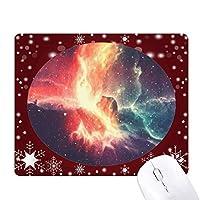 星雲の相互影響の青い星雲パターン オフィス用雪ゴムマウスパッド