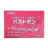 【指定第2類医薬品】バストミン 4g