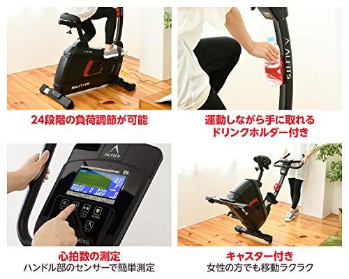 ALINCO(アルインコ)フィットネスバイクプログラムバイクLUXE負荷調節24段階体脂肪・心拍数測定12種プログラムモードハンドルサドル調節可キャスター付きBKJ7118