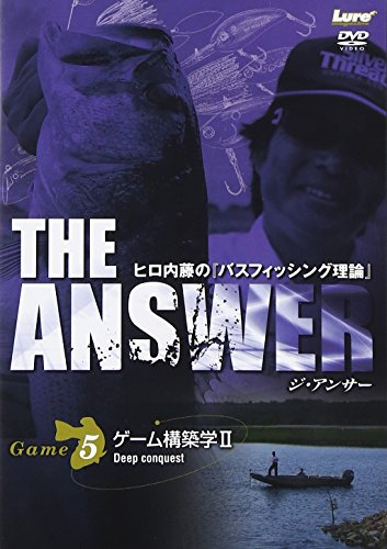 THE ANSWER Game5 [DVD]