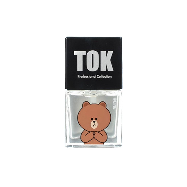 厚くする特権的完全にTOK Line Friends ネイル基本ケア ベースコート トップコート キューティクルオイル キューティクルリムーバー 栄養剤 /TOK Line Friends Nail Hybrid Basic Care[海外直送品] (Top Coat(トップコート)) [並行輸入品]