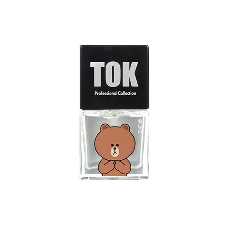 火山のフライト構成員TOK Line Friends ネイル基本ケア ベースコート トップコート キューティクルオイル キューティクルリムーバー 栄養剤 /TOK Line Friends Nail Hybrid Basic Care[海外直送品] (Top Coat(トップコート)) [並行輸入品]
