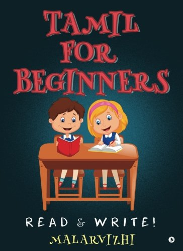 Tamil For Beginners: Read & Write! (Tamil Edition)