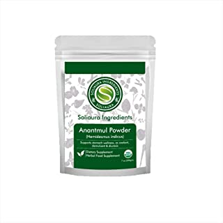Anantmul Powder Sarsaparilla Powder Hemidesmus Indicus 7 Oz (200 gm) Soliaura Ingredients- Organically Grown
