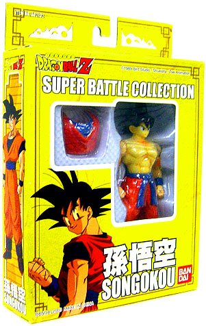 Dragonball GT Japanese Super Battle Collection Volume 37 Action Figure Songokou image