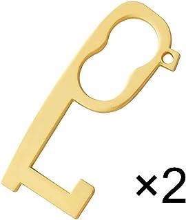 Porte-clés sans Contact Ouvre-Porte sans Contact Ouvre-Porte en Métal sans Contact Vendu en Ensemble (Color : Gold, Size :...