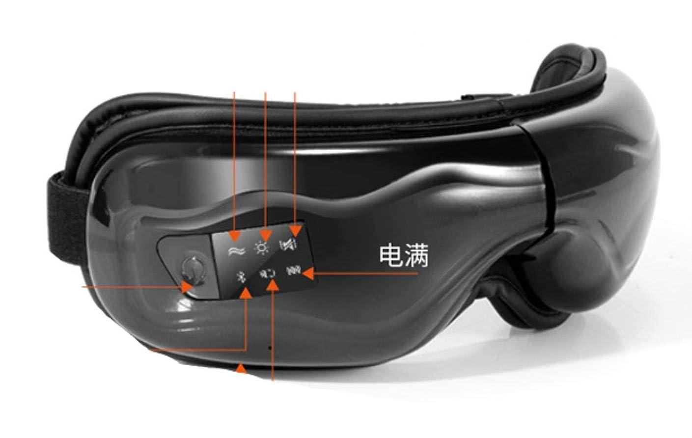モート運命的なグローアイマッサージャーインテリジェントワンクリック操作充電式,Black