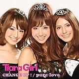 Change Up! / Pure Love