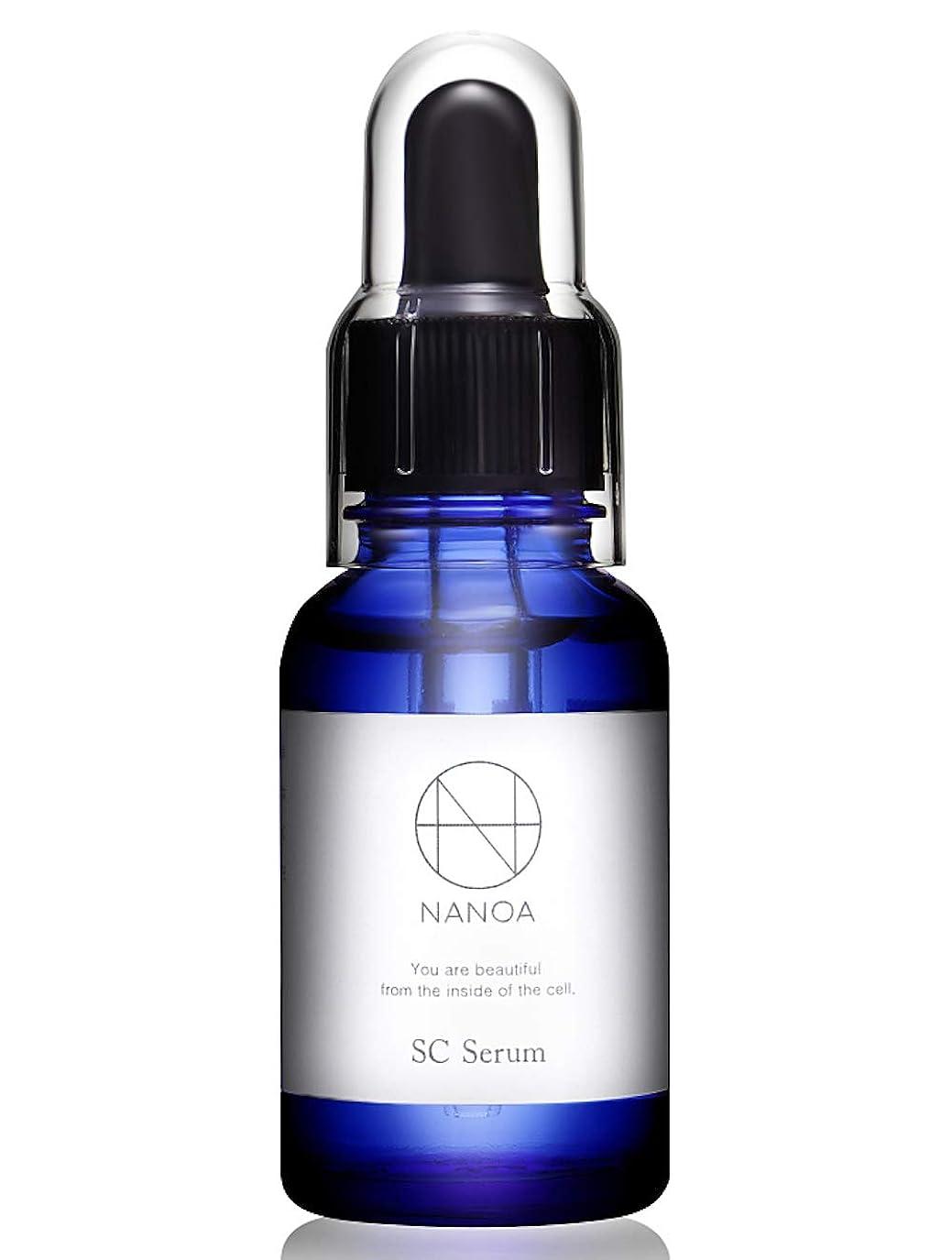 文明化持つ投資(ナノア)NANOA 皮膚科医が大注目のヒト幹細胞美容液 EGF ほうれい線 エイジングケア セラミド 無添加 日本製