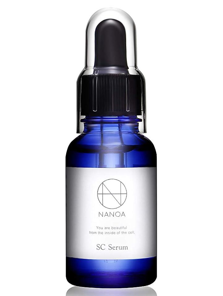 宇宙のほこりっぽい電卓(ナノア)NANOA 皮膚科医が大注目のヒト幹細胞美容液 EGF ほうれい線 エイジングケア セラミド 無添加 日本製