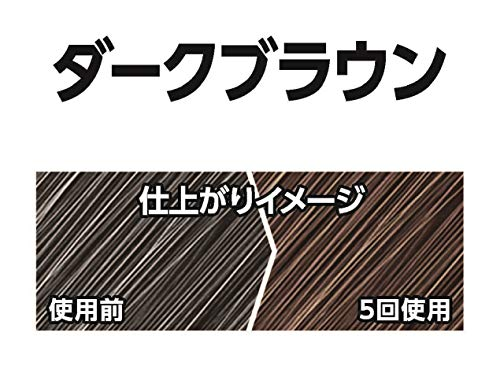 ホーユー(ダークブラウン)160g