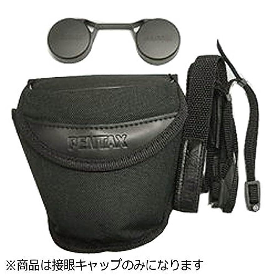 最初は西部別にリコー 双眼鏡用接眼キャップUCF WP
