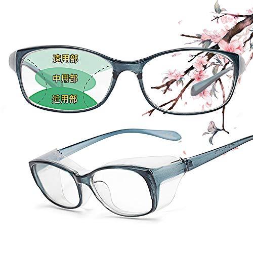 JIMMY ORANGE老眼用花粉症メガネ 遠近両用 曇り止め UVカット ブルーライトカット 防塵 おしゃれ メンズ レディース RG201 ブルー +1.00