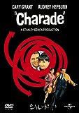 シャレード(1963)[DVD]